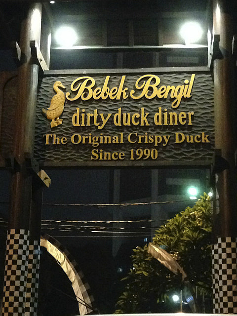 2.1381399398.dirty-duck-diner